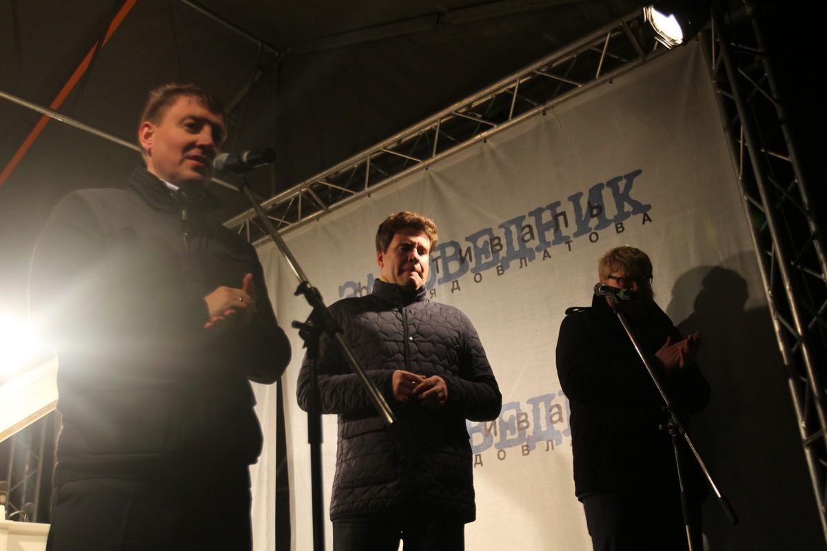 Литературные чтения состоялись вПушкинских Горах врамках фестиваля «Заповедник»