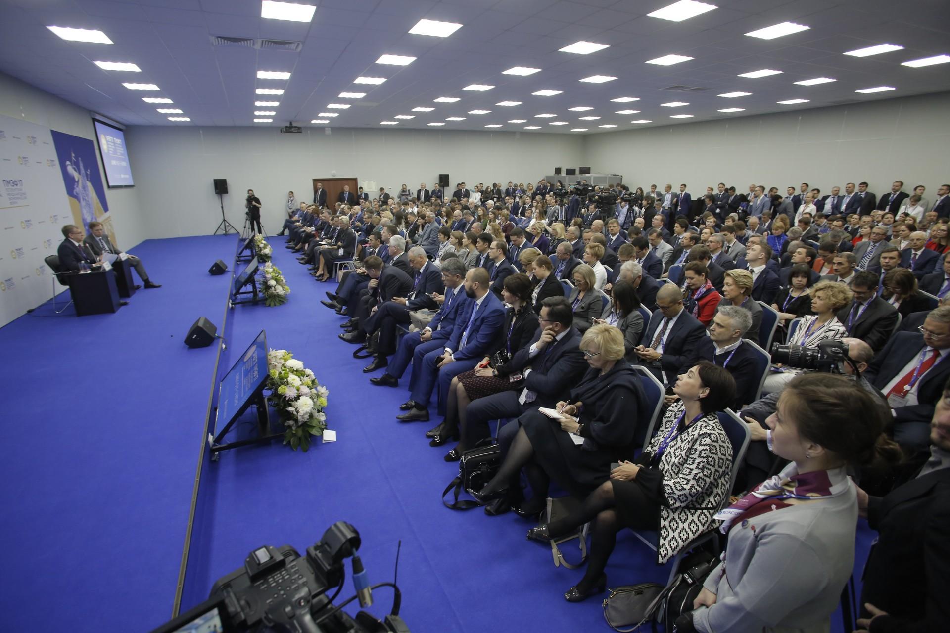 петербургский экономический форум 2017
