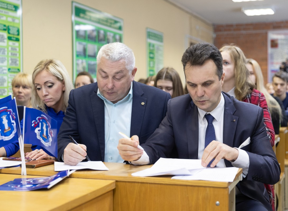 Вице-губернатор Николай Цветков написал правовой диктант