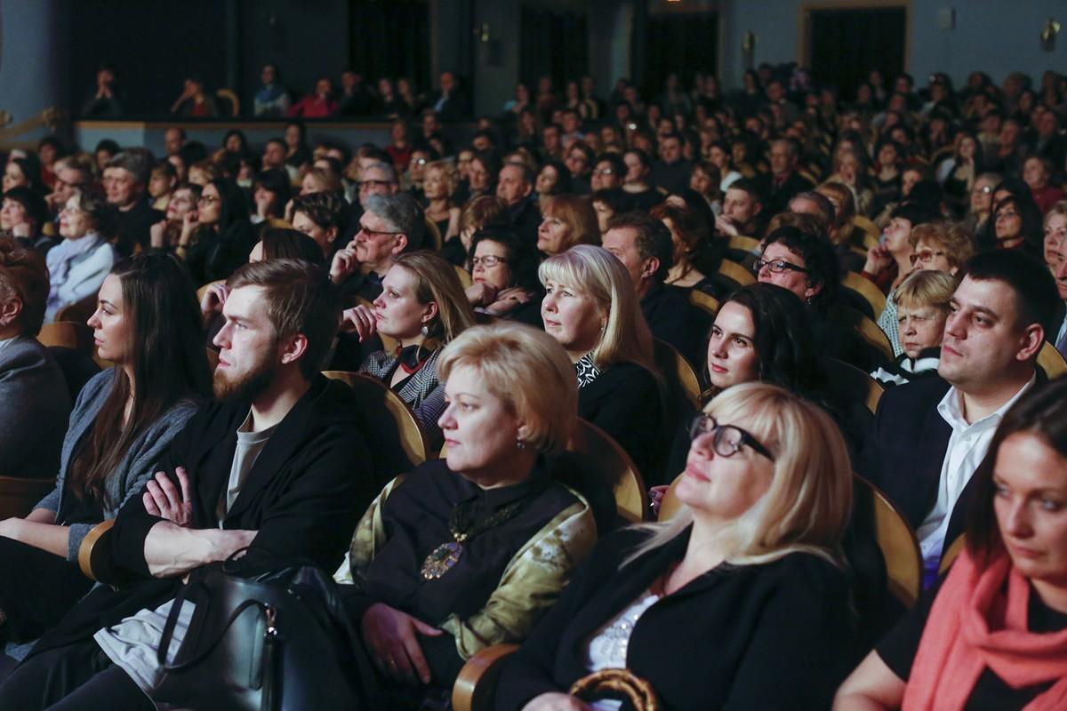 Театральный фестиваль 2017