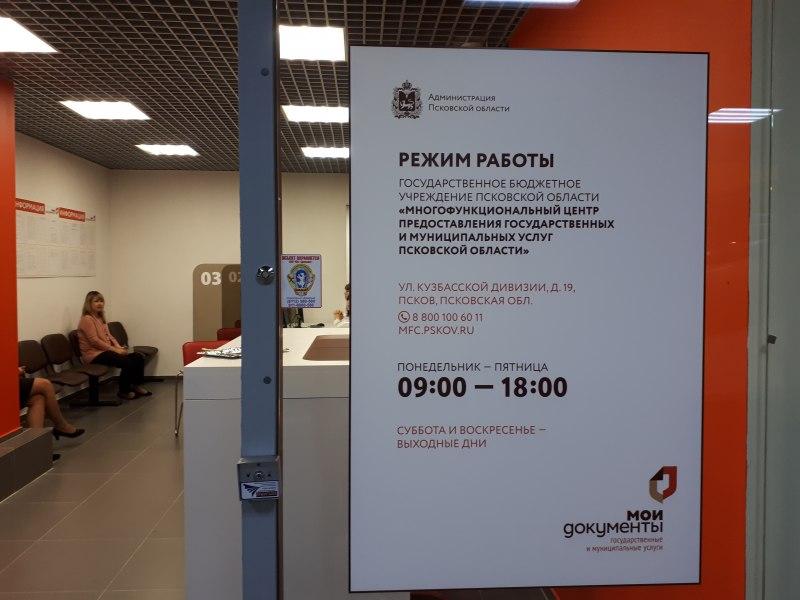 Быстрое оформление загранпаспорта в ульяновске