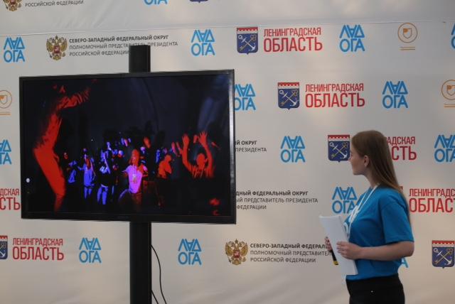 Представители Псковской области принимают участие в молодежном форуме «Ладога», фото-1