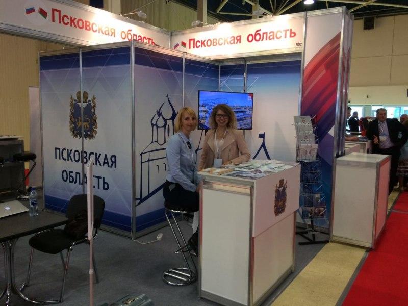 Делегация Псковской области участвует в 4-м Форуме регионов России и Беларуси, фото-1