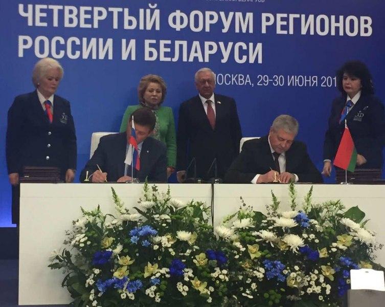 Администрация Псковской области и Правительство Республики Беларусь подписали договор о торгово-экономическом, научно-техническом и культу..., фото-1