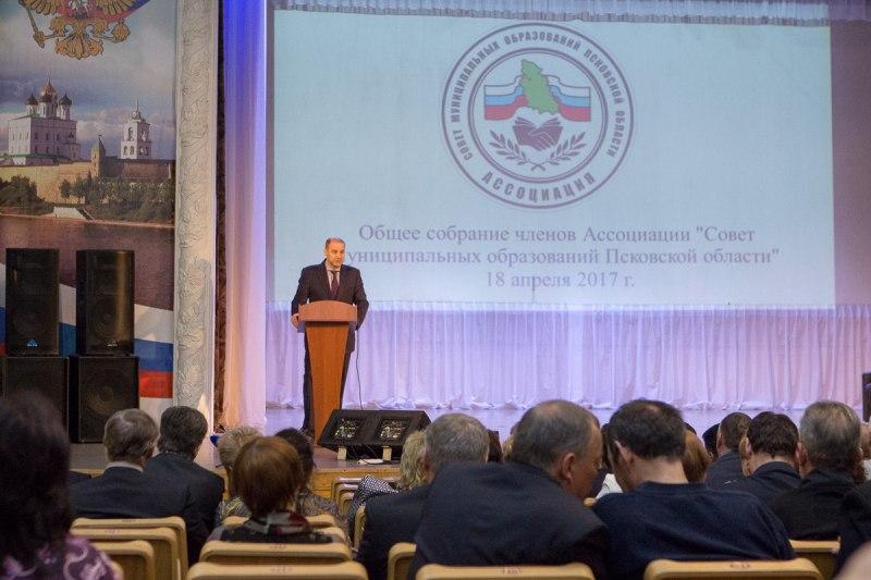 Максим Жаворонков: Местное самоуправление в Псковской области — это большая сила и ответственность, фото-1