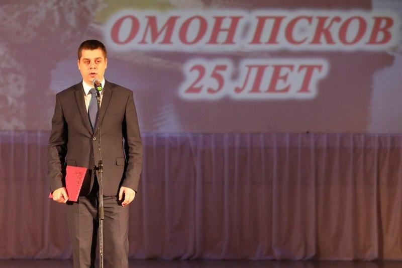 Псковский ОМОН отмечает 25-летие со дня образования, фото-2