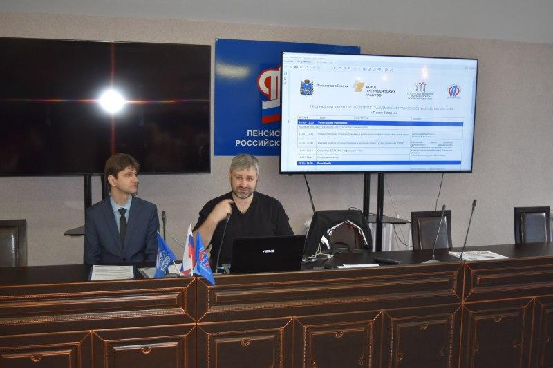 Развитие гражданской грамотности среди населения обсудили на семинаре по ЖКХ в Пскове, фото-2