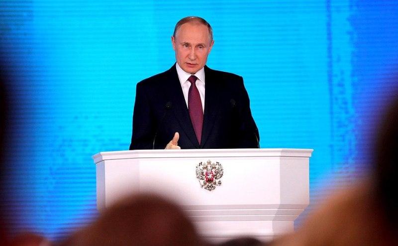 Делегация Псковской области принимает участие в оглашении послания Президента России, фото-1