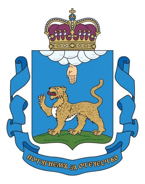 Михаил Ведерников представил финальные эскизы герба и флага Псковской области