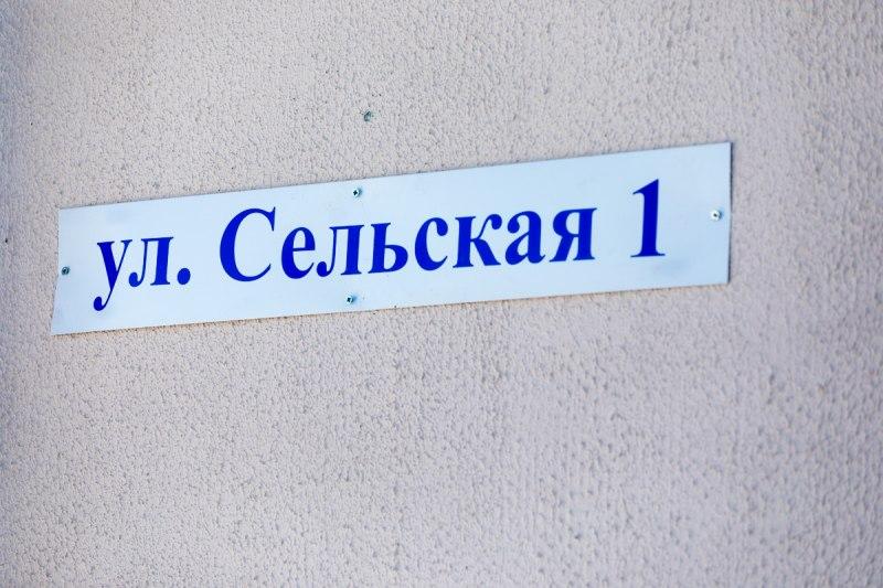 Жители Печор получили ключи от новых квартир, фото-1