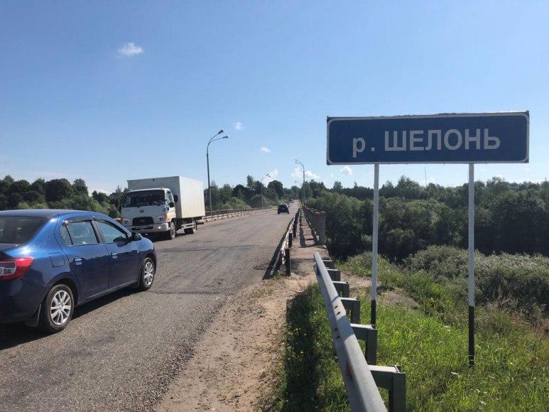 Власти Псковской области включат мост в Дедовичах в перспективный план ремонта, фото-1