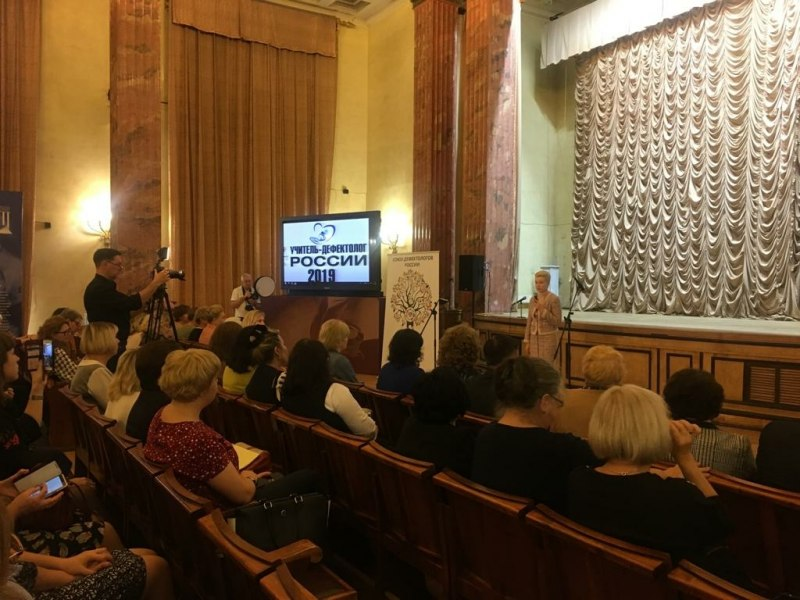 Псковский учитель-дефектолог вошла в десятку лучших в стране