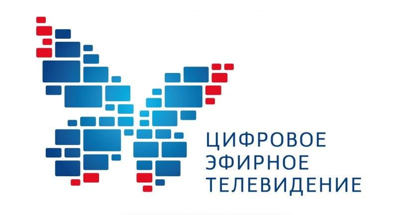 Замминистра цифрового развития РФ высоко оценил готовность Псковской области к переходу на «цифру»