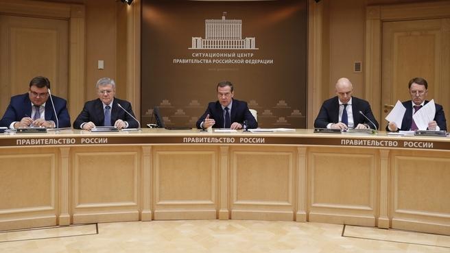 Фото с официального сайта правительства РФ