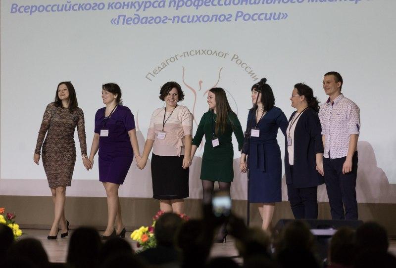 Названы имена лучших педагогических работников Псковской области, фото-2