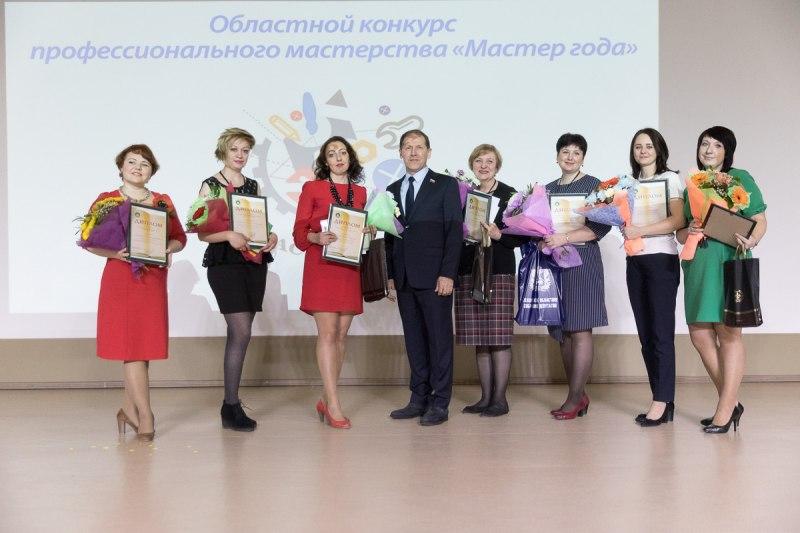 Названы имена лучших педагогических работников Псковской области, фото-4