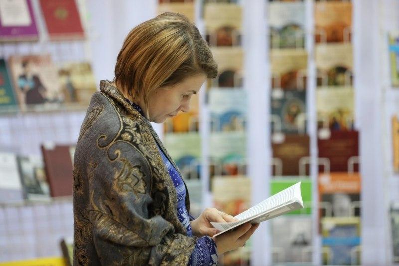 Выставка «Книга года-2017» открылась в Пскове, фото-2