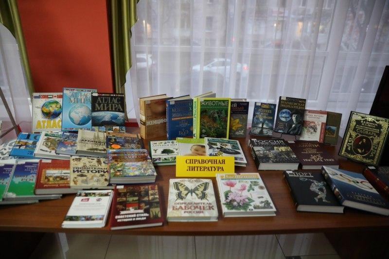 Выставка «Книга года-2017» открылась в Пскове, фото-1