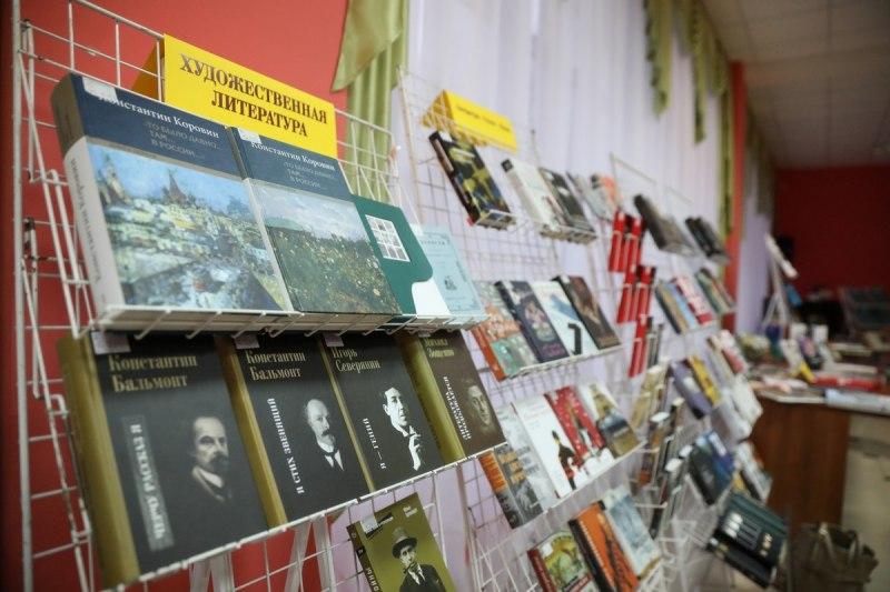 Выставка «Книга года-2017» открылась в Пскове, фото-3