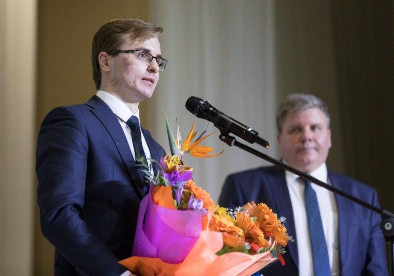 Названы имена лучших педагогических работников Псковской области, фото-5