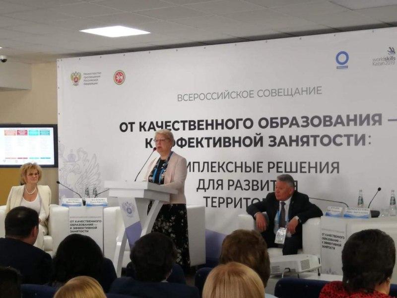 В Псковской области появятся учебные лаборатории WorldSkills и Центр опережающей профессиональной подготовки