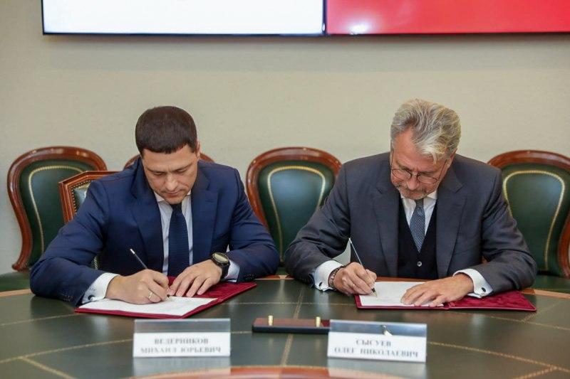 Соглашение с новым финансовым партнёром подписали власти Псковской области