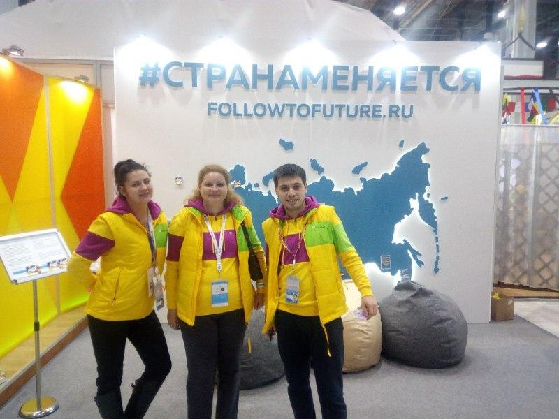 Псковская делегация принимает участие во Всемирном фестивале молодежи и студентов в Сочи, фото-2