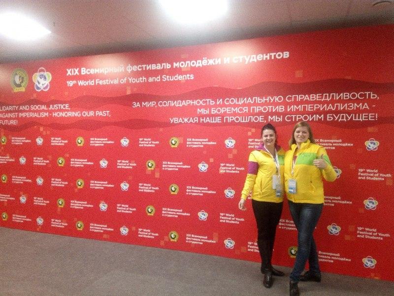 Псковская делегация принимает участие во Всемирном фестивале молодежи и студентов в Сочи, фото-4